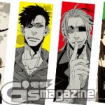 20150702_gangsta_icon
