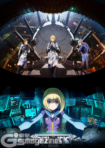 20150817_heavyobject_key
