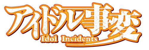 Idol_Incidents_Logo
