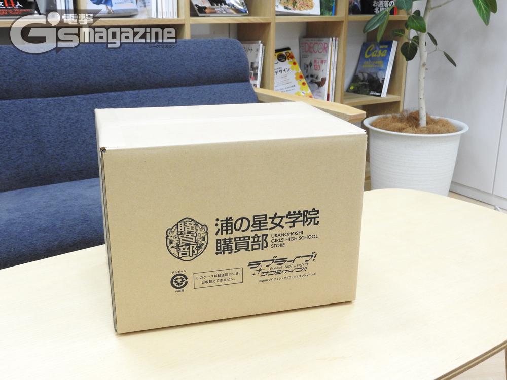【ラブライブ!】梨子「えっ!?私だけ東京で成人式なの?お母さん」 [無断転載禁止]©2ch.net [664650396]YouTube動画>2本 ->画像>393枚