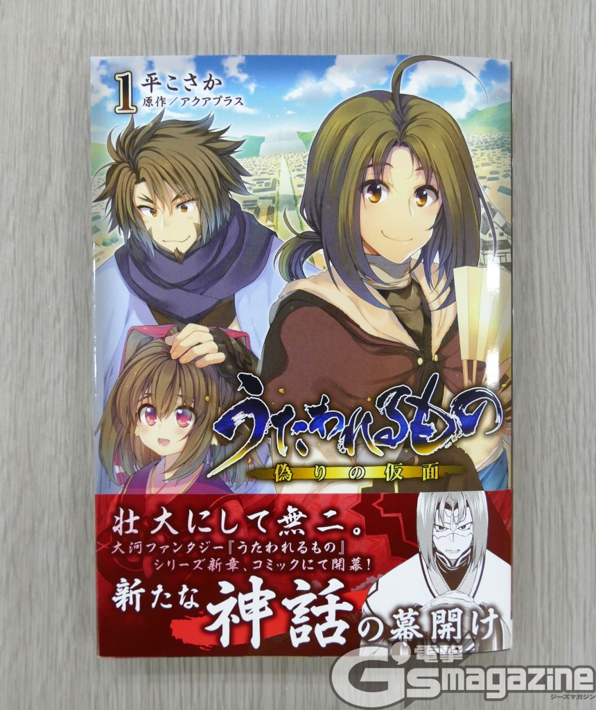 1607utawareshinakan01