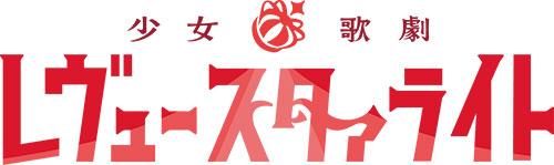 RSL_logo_RGB
