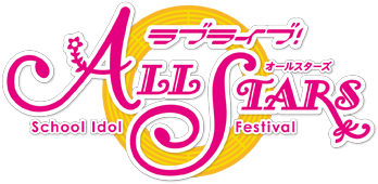 SIF-AS_logo_170904ver_加工済み