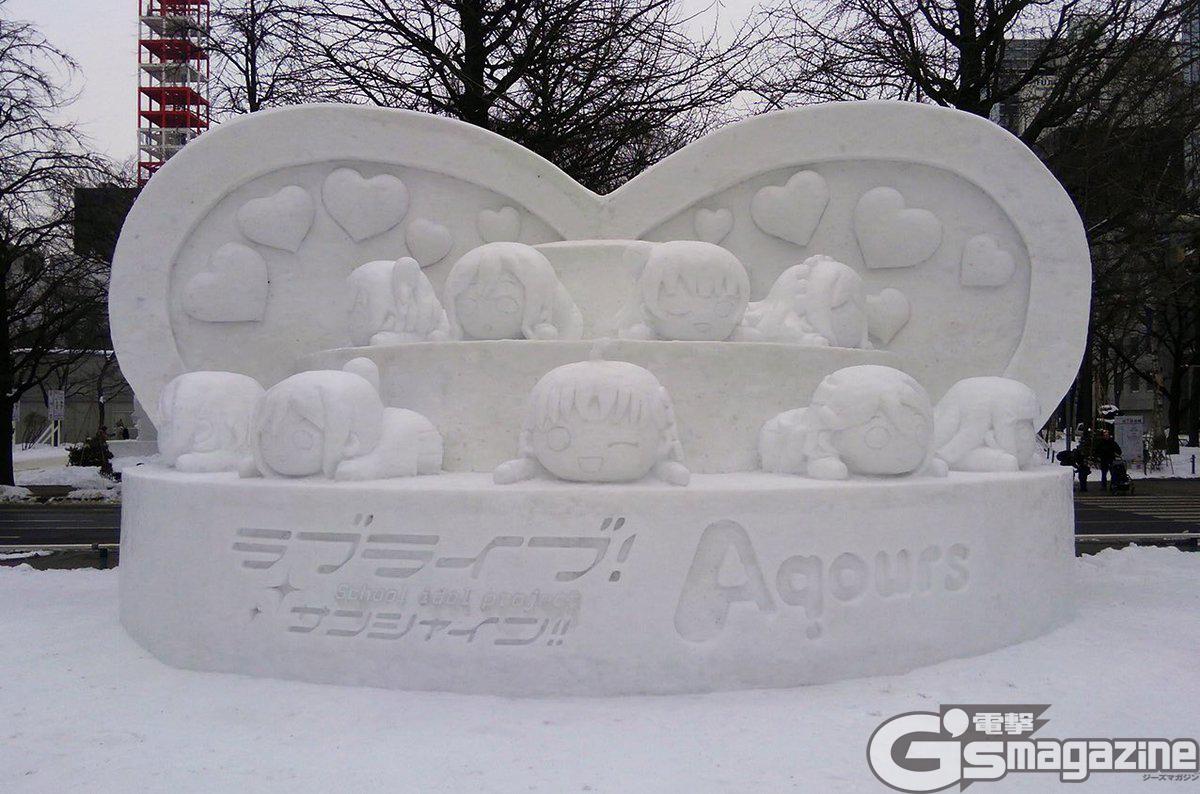 札幌 雪 まつり