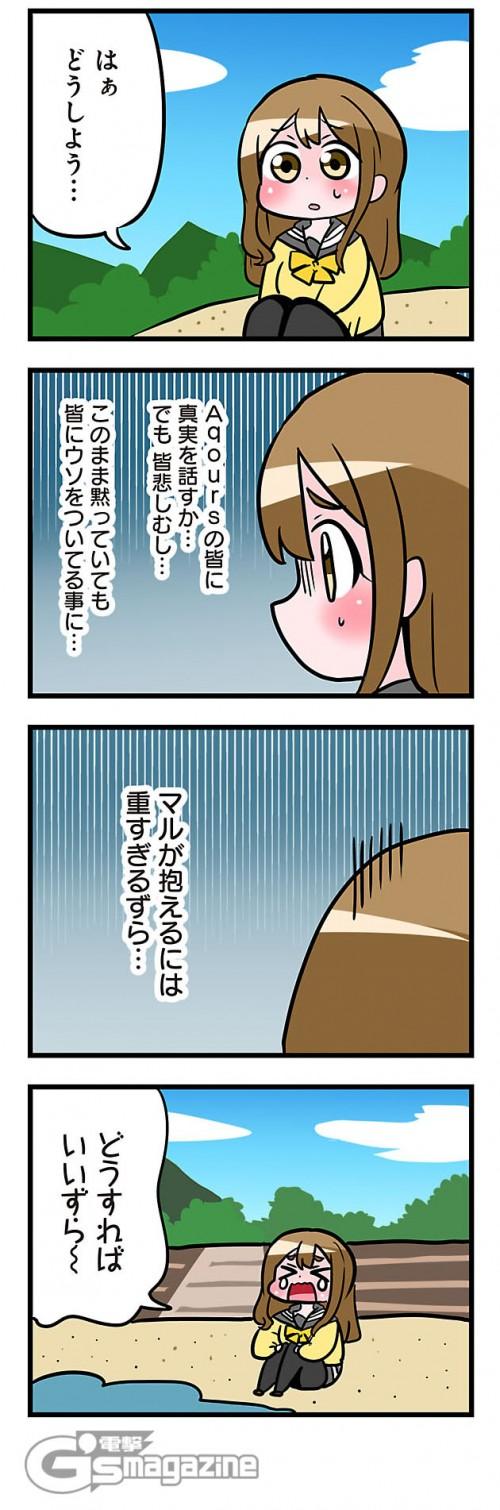 中音アンソロ3_06