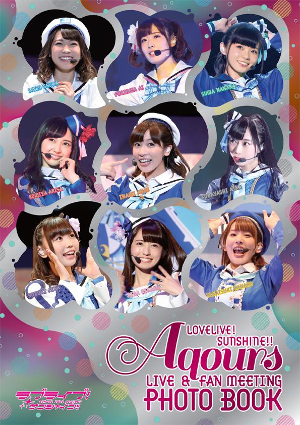 Aqours PHOTO BOOK_coverA_san_B_書影_b _r_foil