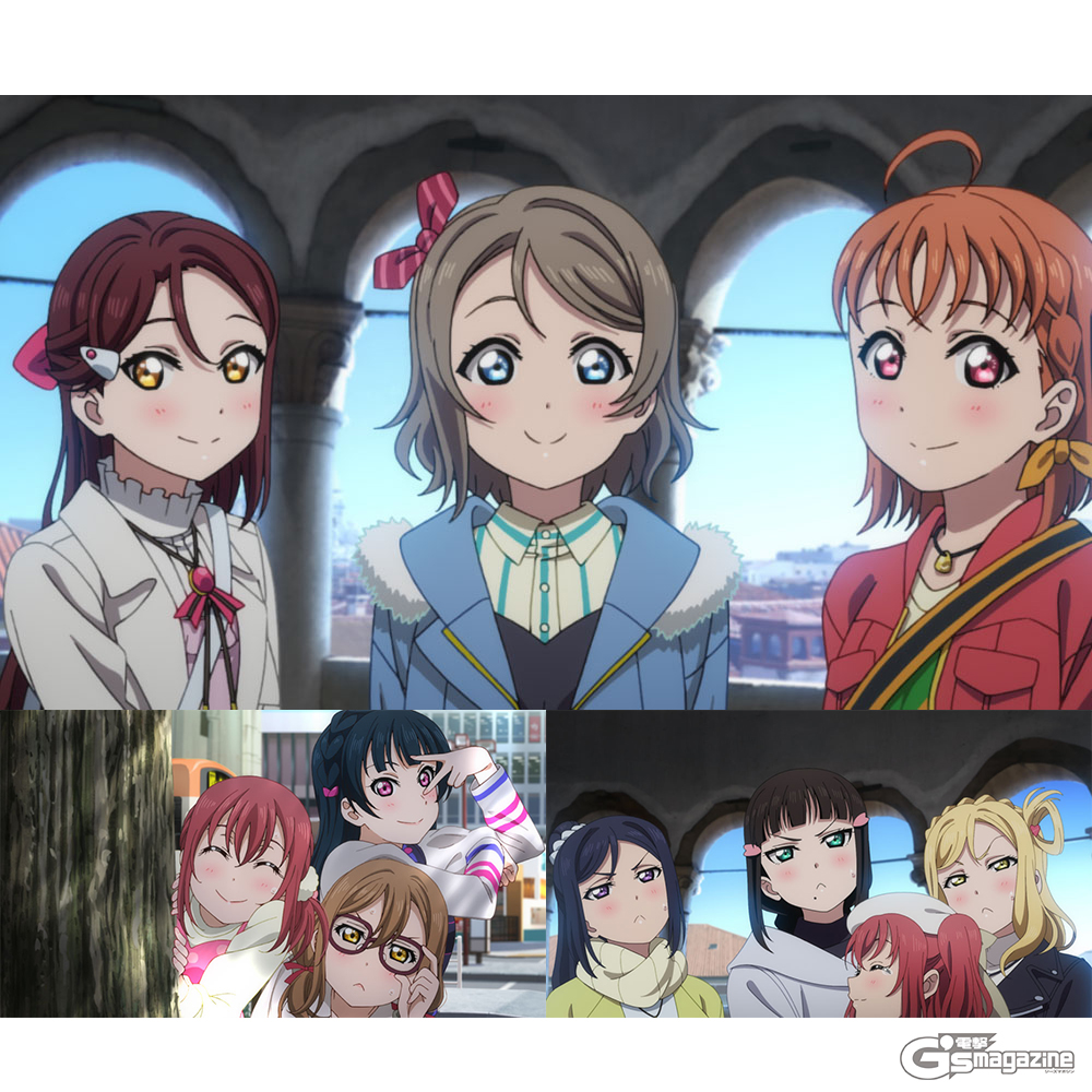 冒頭7分 The School Idol Movie Over the Rainbow