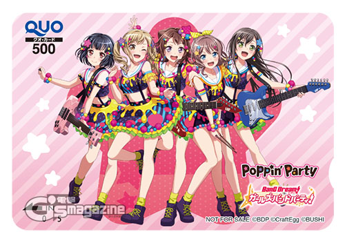 quo_poppin_party