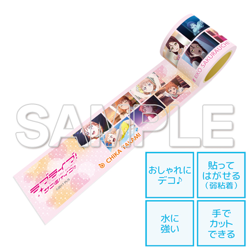 養生テープ01_c_500s