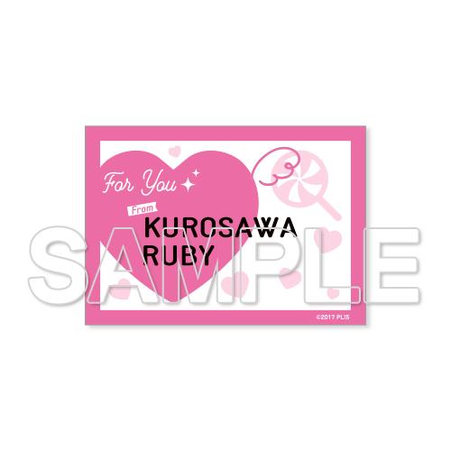 LLSVDruby_カード_500s