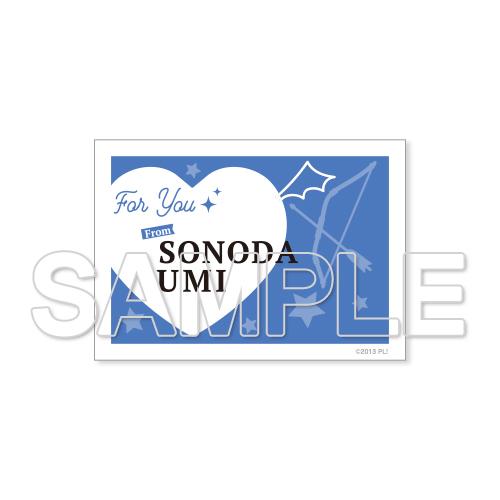 LLVDumi_カード_500s