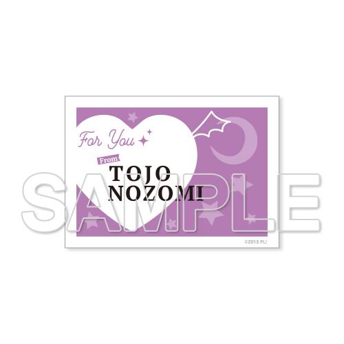 LLVDnozomi_カード_500s