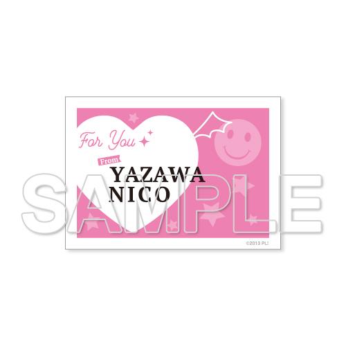 LLVDnico_カード_500s