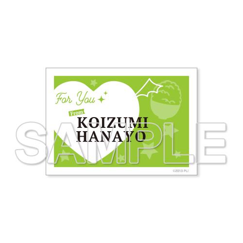 LLVDhanayo_カード_500s