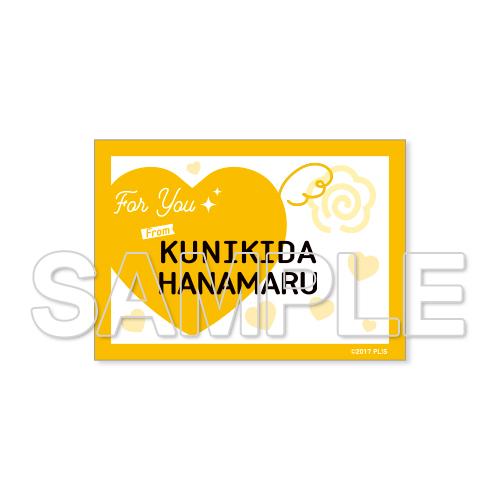LLSVDhanamaru_カード_500s