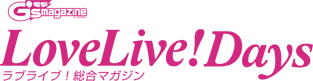LLDays_logo(仮)