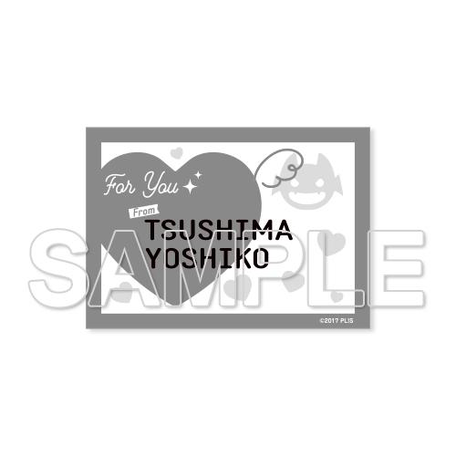 LLSVDyoshiko_カード_500s