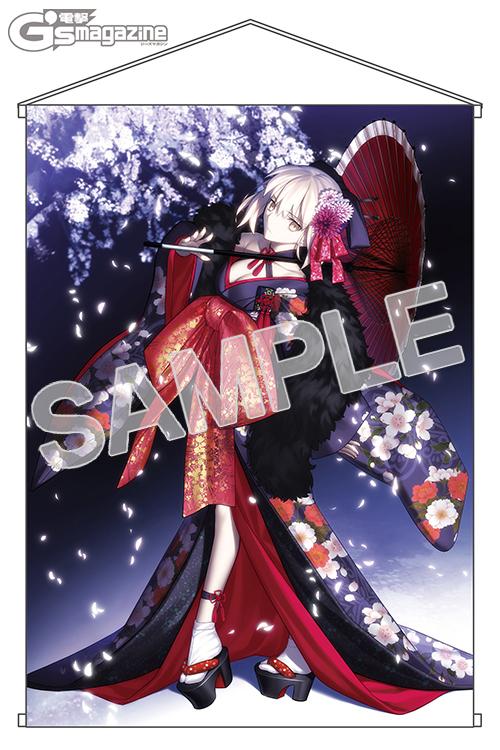 saber_alter_kimono_200518_14