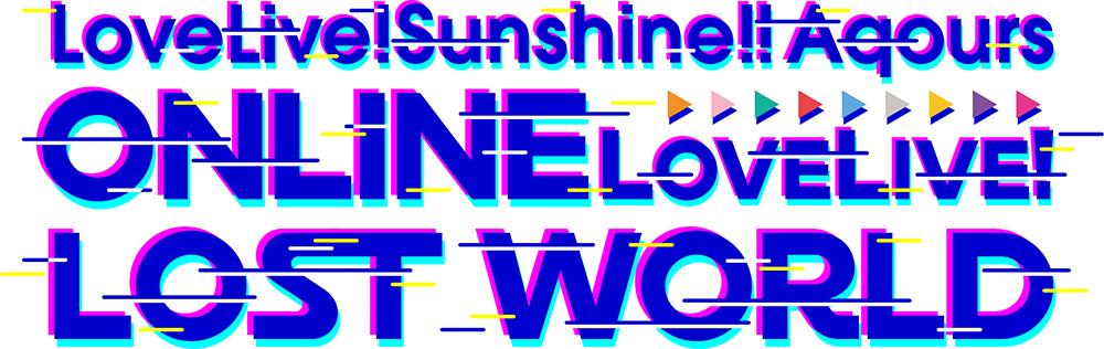 lls_lw_logo_20200903_RGB