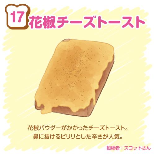 1109_LL3_pan_banner-18