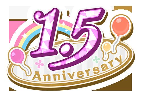 1.5anniversary_logo_small