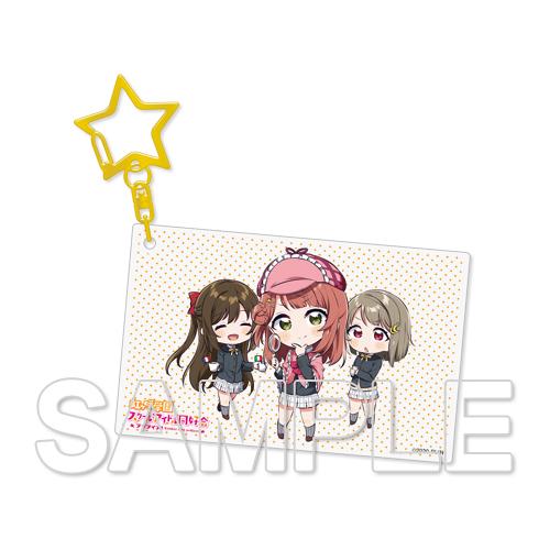 LLDkeyholder_niji_ayumukasumishizuku_500s