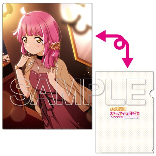 clearfile_niji_rina_b_500s